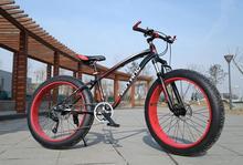 2015 newest 7 Speeds 26×4.0″ Fat Tire Snow Bicicleta Mountain Bike Beach Bicycle Fat Bikes Bicicletas MTB Suspension Fork