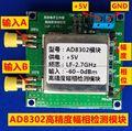 AD8302 Módulo Fase Amplitude RF Detector de RF/SE 2.7 GHz 14 TSSOP Detecção De Fase PARA Amplificadores de Rádio Amador