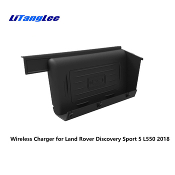 LiTangLee Wireless Charger for Land Rover Discovery Sport 5 L550 2018 Car Quick Charge Fast Mobile Phone Wifi Charger Storage