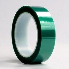 1 рулонов шириной 60 мм х 66 м ПЭТ Зеленый силиконовый пленка высокотемпературный клей лента, зелёная Полиэстеровая лента порошковое покрытие высокая температура