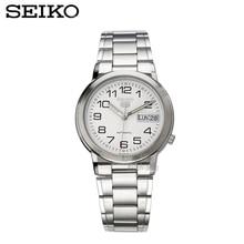 SEIKO watch shield 5 White Dial simple business men watches SNXE95K1