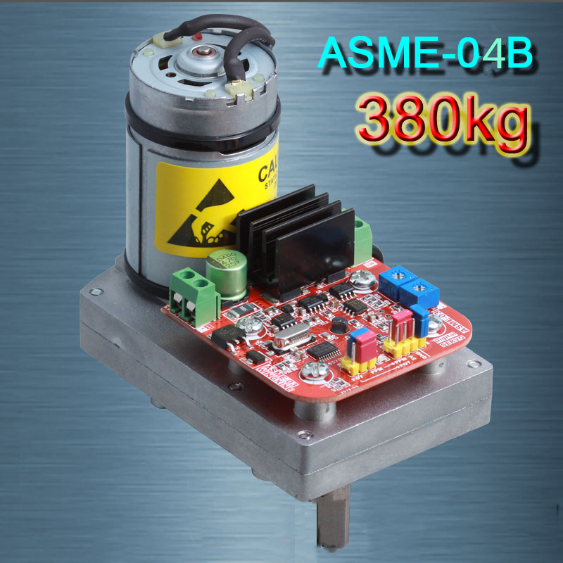 New ASME-04B High-power high-torque Servo Steering Gear MAX 380Kg.cm ,0.5s-1.0s/60 Degree DC 12-24V for Robot Mechanical Arm 2pcs lot 180 degree 15kg 17kg biaxial digital servo ldx 218 high torque metal gear for android manipulator mechanical arm robot