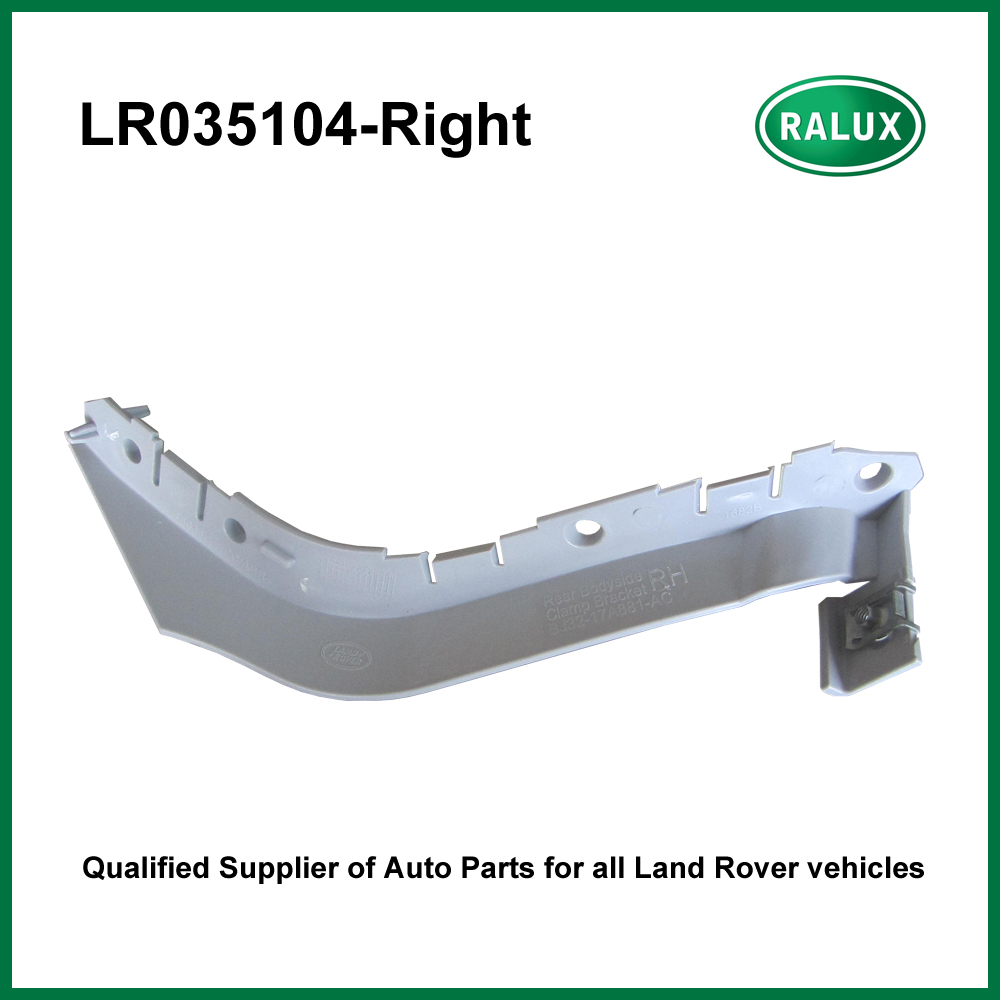 Land Rover 2012 Price: LR035104 LR026334 Right Rear Auto Bumper Bracket For Land