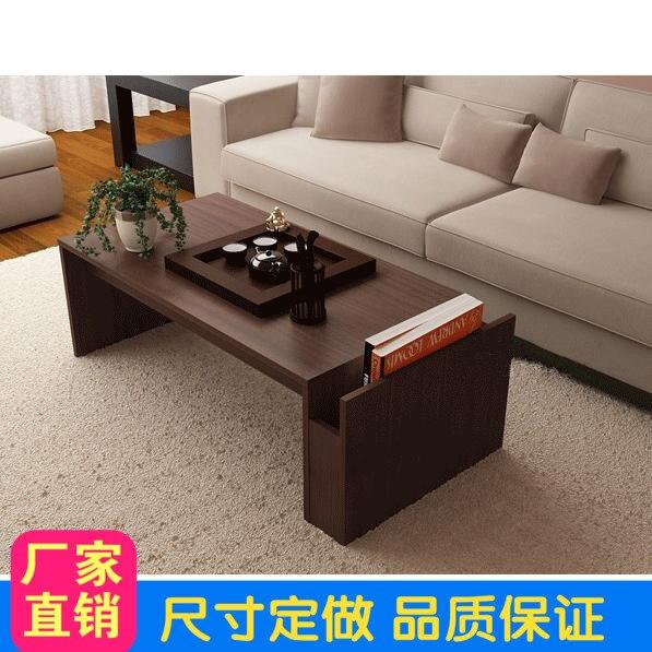 Simple living room coffee table tatami tables Coffee Aiji small ...