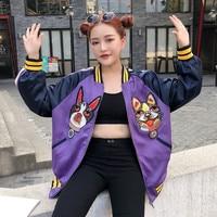 Woman Harajuku Satin Jacket Dog Embroidery Baseball Coat Hit Color Uniform BF Short Cardigan Tops Bomber 2018 Ourwear
