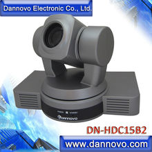 Free Shipping DANNOVO HD USB Conference Camera,20x Optical Zoom,Support Sony VISCA PELCO Protocol(DN-HDC15B2)
