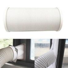 Гибкая прочная профессиональная впускная вентиляционная труба, белая Универсальная труба, выхлопной шланг, стальная проволока для кондиционера