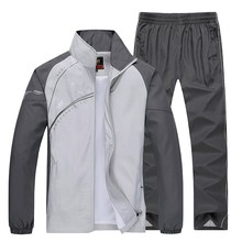 men's sportswear Brand men's Sporting suits Fashion Tracksuits Leisure Suits  Hoodies and Sweatshirts Outwear Jackets+Pants 5xl