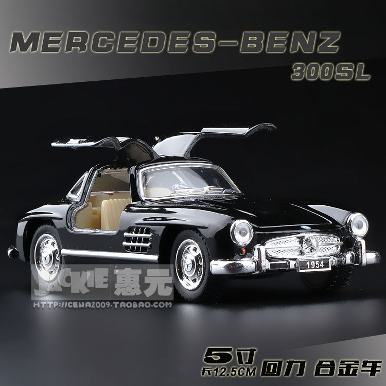 Online get cheap mercedes models alibaba for What is the cheapest mercedes benz