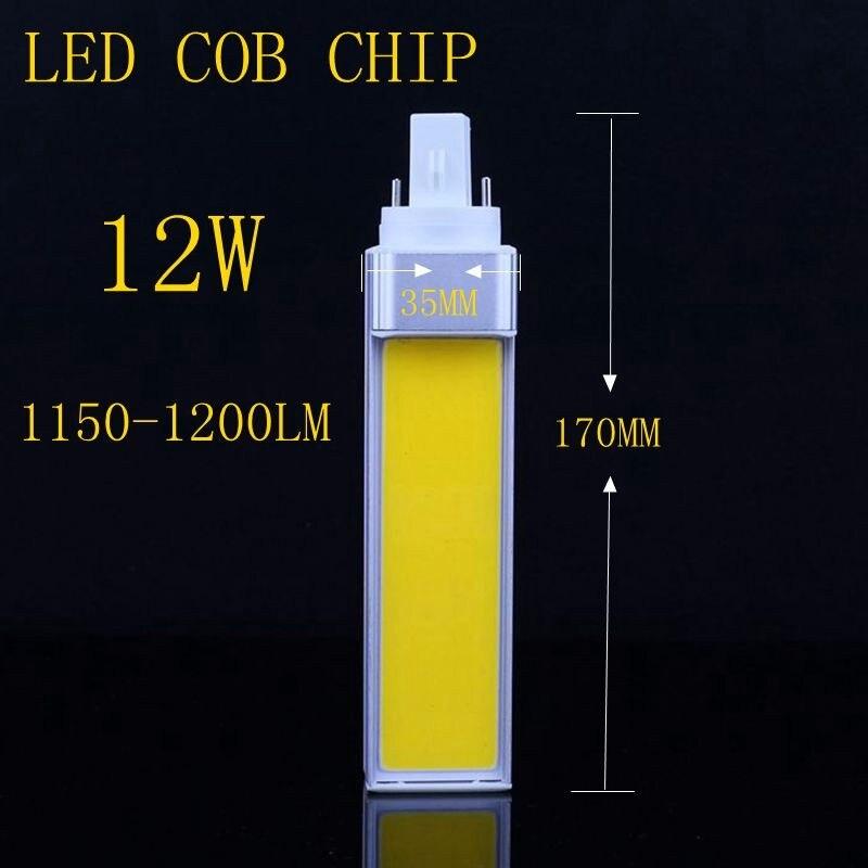 NEW Horizontal Plug Lamp LED Bulb 12W COB  LED E27 G24 G23 Corn Light Lamp Cool White/Warm White AC 85V-265V Side lighting 7w led bulb light e26 e27 g24 g23 e14 7w led corn light corn bulb lamp cob led corn light with aluminum shell 85 265v