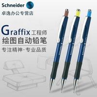 Пособия по немецкому языку импорт Шнайдер graffix инженер рисунок Дизайн живопись механический карандаш 1 шт.