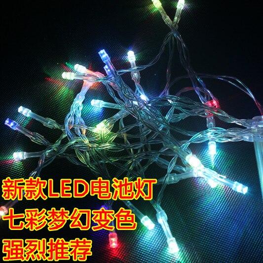 new arrival led lights flasher lighting string mantianxing lamp christmas dangxiang led seven color allochroism battery light