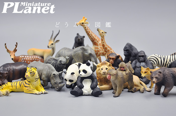 Japan original genuine wildlife African animals elephant