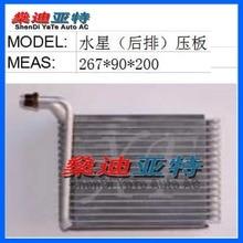 ShenDi YaTe Авто AC Автомобильный кондиционер испаритель для Ford Mercury villager(валик) задний испаритель размер сердечника 267*200*90 мм