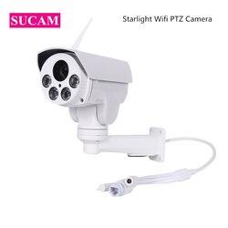 Starlight 2MP WiFi PTZ kamera zewnętrzna 4XZoom Hi3516E + Sony307 wodoodporny bezprzewodowy CamHi kamera IP kolor w dzień iw nocy wizja w Kamery nadzoru od Bezpieczeństwo i ochrona na
