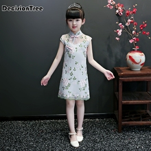 2019 new high quality girls embroidery floral qipao dresses chinese style flower cheongsam for wedding girls party prom dress new red handmade nail bead women lace sexy qipao elegant chinese style wedding dress floral slim ankle length cheongsam