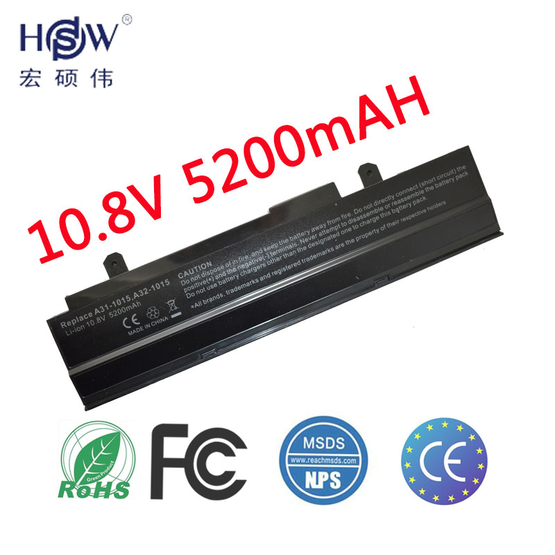 HSW 5200mah 6cells new laptop battery for ASUS A31-1015,A32-1015,AL31-1015,PL32-1015,Eee PC 1015,1016,1215 VX6 bateria akku