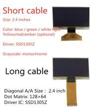 الجودة الصناعية 2.4/2.42 بوصة شاشة OLED 12864 شاشة LCD تسليط الضوء على جهاز 13 فولت SSD1305 SSD1305Z plug