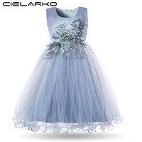 Cielarko Girls Formal Dress Flower Princess Wedding Party Prom Dresses Pageant Kids White Ball Gown Rhinestone Applique Frock