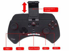 Wireless Bluetooth Gamepad For iPhone