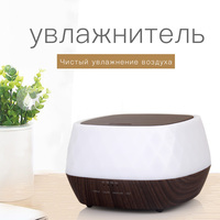 Aroma Diffuser Aromatherapy Ultrasonic Vaporizer Humidifier Humidificador Night Light LED Color Mist Essential Oil Home Sleep