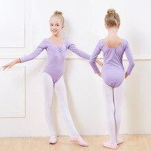 Детское танцевальное платье девушки практикующих одежда гимнастика одежда с длинными рукавами балетки экспертизы костюмы младенцев тела костюмы