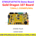 GoldDragon107 STM32F107VCT6 Development board ( includes USB OTG,Ethernet,10 timer,2 CANs,2 ADCs,256KB Flash,6KB RAM)