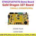 GoldDragon107 STM32F107VCT6 Development board ( includes USB OTG,Ethernet,10 timer,2 CANs,2 ADCs,256KB Flash,6KB RAM)