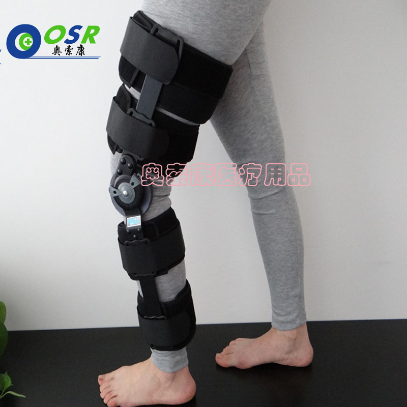 Post OP Knee Brace-Lite Knee Joint Immobilizer Extendable Hinge Medical Support For Knee/Cruciate Ligaments Injured oper adjustable medical hinged knee orthosis brace support ligament sport injury orthopedic splint osteoarthritis knee pain pads
