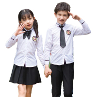 Autumn Children's School Uniform Set School Choir Group Kindergarten Clothing Boys And Girls Performance Class Show Costume