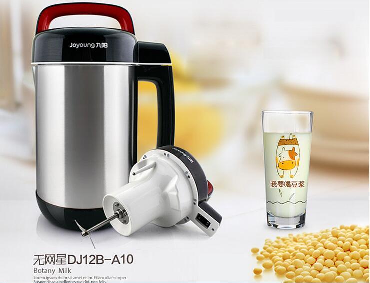 Joyoung DJ12B-A10 1.2L Soy Bean Soybean Milk Machine Household Soymilk Maker Juicer Blender Mixer Soya Bean Milk Stainless Steel