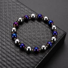 Weight Loss Round Silver Blue Stone Magnetic Therapy Bracelet Health Care Magnetic Hematite Stretch Bracelet For Men Women(China)