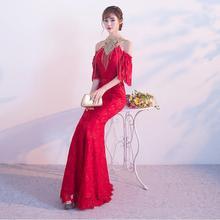 Spring Autumn Party dinner dress fashion elegant bride fishtail Wedding Engagement Dress China Tradition Mermaid Tail Cheongsam