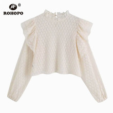 ROHOPO Ruffled Round Collar Puff Long Sleeve Blouse Hollow Out Trim Hem Cute Beige Top Shirt Chic Solid Lace Tops #UK9442 chic women s hollow out long sleeve blouse