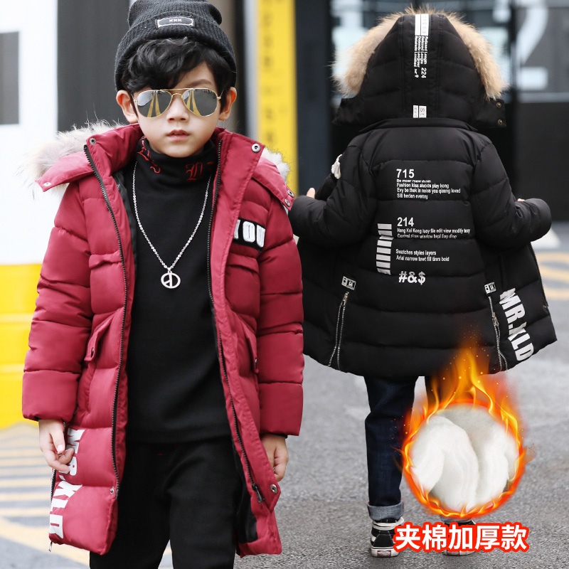 Free shipping boy children's clothing casual cartoon wadded zipper jacket winter child plus thickening hooded long outerwear 563 2017 new winter women wadded jacket outerwear plus size hooded loose thickening casual cotton wadded coat parkas student ws299