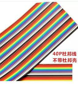 Free shipping NEW 1M 40 Flat Color Rainbow Ribbon Cable wire Rainbow Cable, 40P colored cable IN STOCK