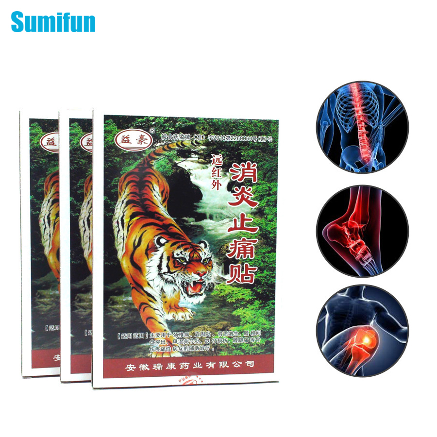 Sumifun 8Pcs Tiger Balm Pain Patch Chinese Medical Plaster Shoulder Muscle Arthritis Joint Pain Relief Stickers C344