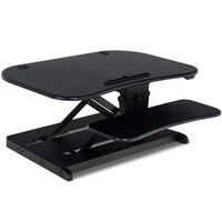 Регулируемая по высоте подставка стояк электронная стол парта эргономичный сидеть на подставке и двухуровневый дизайн складной столик для...