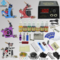 OPHIR 353pcs Pro Complete Tattoo Kit 4 Machines Tattoo Guns Kit Equirment 7 Color Inks Pigment Body Art Tattoo Set _TA087