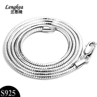 Free Shipping 925 Silver Fashion Accessories Male Necklace Chain Silver Chain Boy Friend Gift