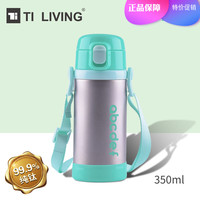 Tiliving Outdoor children's kettle portable titanium sports baby vacuum bottle with a straw bottle throw back teapot
