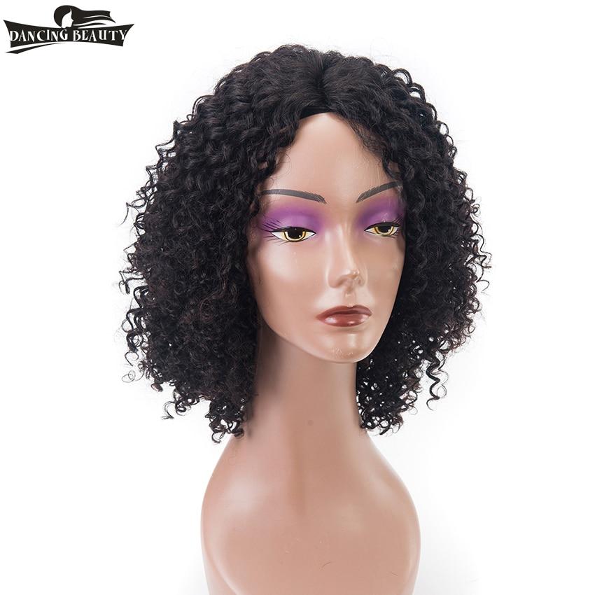 Танцы красоты предварительно Цветной бразильский вьющиеся парик не remy короткие парики человеческих волос для Для женщин натуральный Цвет ...
