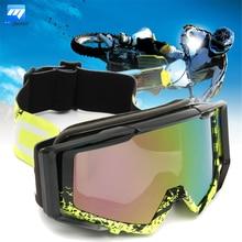 Unisex Взрослых Ветрозащитный Очки Лыжные Красочные Велоспорт Мотоцикл Очки