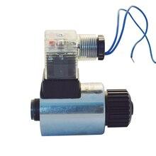MFZ12-37YC DC24V MFB12-37YC AC220V DC мокрого типа Электромагнит для клапана