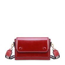 New fashion tide net red bean bean broadband shoulder bag ladies leather mini crossbody small square bag все цены