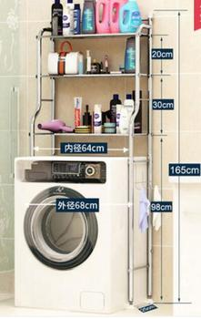 Floor stainless steel bathroom, wall mounted washing machine, ,