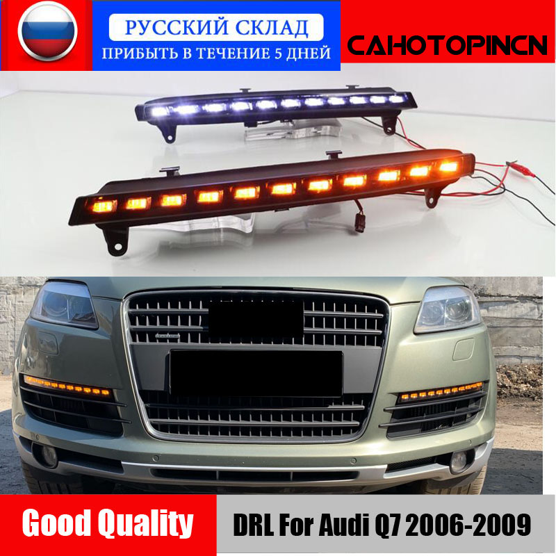 For Audi Q7 2006 2007 2008 2009 Yellow Turning Signal Light Car DRL Waterproof 12V LED