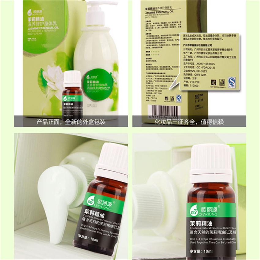 Clareamento da pele Creme para o Corpo Loção Perfume de Jasmim Hidratante Manteiga Corporal Psoríase Eczema Pomada Creme Para Calcanhares Rachados cuidados