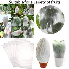 Biodegradable Non-woven Fruits Nursery Bags Plant Grow Bags Fabric Seedling Pots(China)