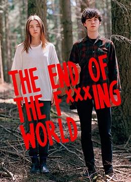 《去他*的世界 第一季》2017年英国剧情,喜剧,犯罪电视剧在线观看